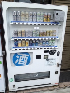 beer in vending machine