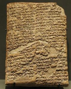 Code of Hamm