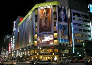 mitsukoshi storefront Ginza