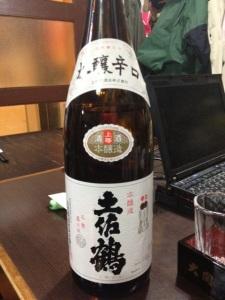 sake yummy