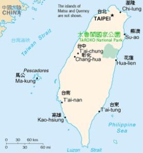 Taroko-Naional-Park-Map-Taiwan